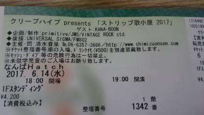 s6142.JPG